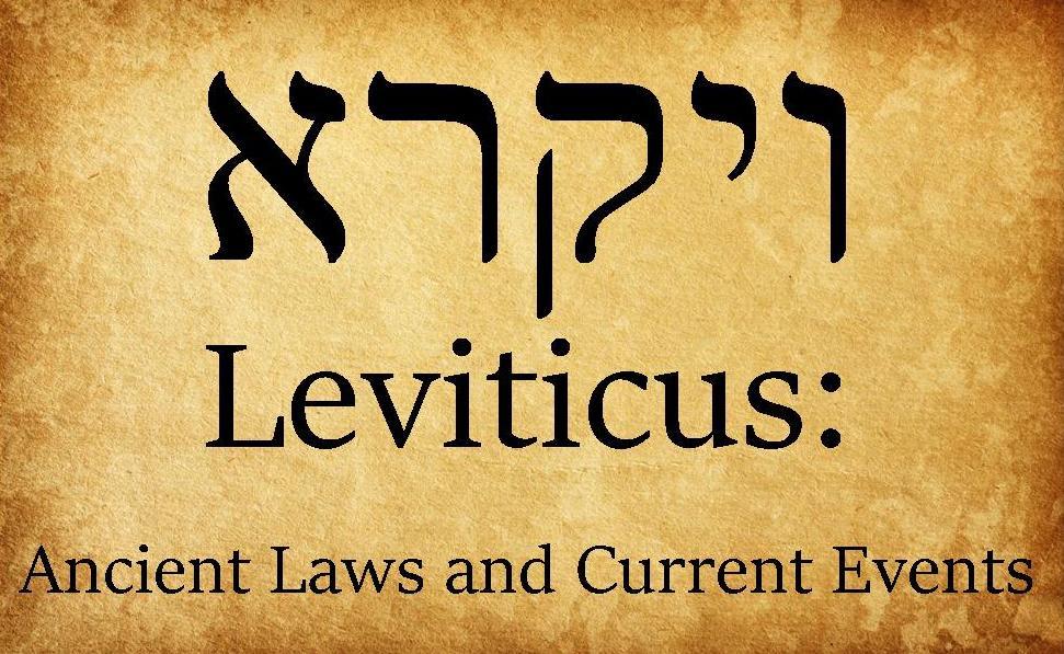 Leviticus series logo
